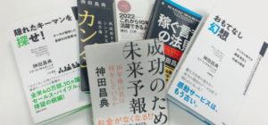 読書会 @ あかりば