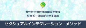 心の講座(セラピー体験型) @ あかりば | 大阪市 | 大阪府 | 日本